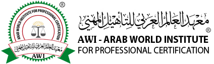 Arab World Institute