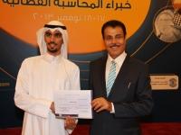 Forensic accounting professionals training program - Kuwait